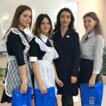 Ольга Швецова рассказала школьникам Упорово, как принимаются законы