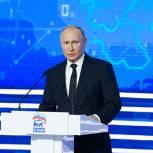 Стенограмма выступления Владимира Путина на пленарном заседании XVIII Съезда «Единой России»