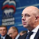 Силуанов: За реализацию нацпроектов в 2019 году будет введена персональная ответственность