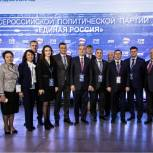Александр Моор избран в Генеральный совет «Единой России»