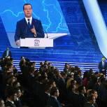 «Единая Россия» создала почти 90 тысяч первичных организаций