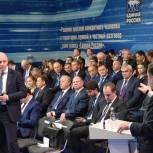 Антон Силуанов: Обеспечить рост экономики возможно за счет вовлечения бизнеса