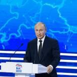 Кандидатам без четкой программы не нужно приходить во власть любого уровня — Владимир Путин