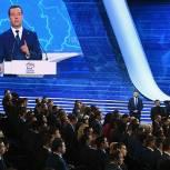 Стенограмма выступления Дмитрия Медведева на XVIII Съезде Партии