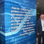 Борис Востриков: Необходимо чтобы молодежь оставалась на селе