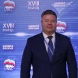 Станислав Мошаров подвел итоги дискуссионной площадки «Лидерство»