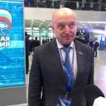 Иван Фирюлин: «Быть членом Партии «Единая Россия», значит, нести ответственность за судьбу своей страны»
