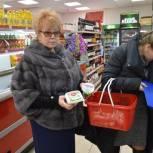 Местный координатор партпроекта «Единой Россия» выявила «просрочку» в сетевых магазинах в Солнечном