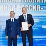 Дмитрий Медведев отметил работу Астраханской общественной приемной «Единой России»