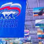 Повышение уровня занятости на селе – один из приоритетов «Единой России»