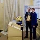 Кузбасская «Школа грамотного потребителя» в десятке лучших среди всех регионов по итогам 2018 года