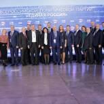 Единоросс из Верхнего Уфалея Алексей Шолохов принял участие в Съезде Партии