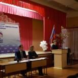 Пронские партийцы подвели итоги работы местного отделения