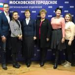 Активисты партпроекта «Здоровое будущее» обсудили планы на 2019 год