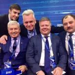 В Съезде Партии в Москве приняли участие делегаты из Магнитогорска