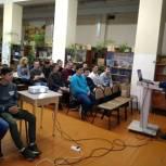 Балашовские партийцы в День Конституции провели тематические встречи со школьниками