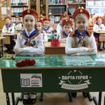 В Черкесске партийцы открыли «Парту героя» в честь партизана Великой Отечественной войны