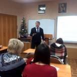 Первомайский район: Андрей Долов приветствовал участников стажировочной площадки для педагогов