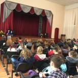 Представители местного отделения «Единой России» организовали встречу со студентами, посвященную Дню Конституции