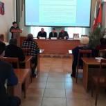 На собрании «первичек» обсудили итоги XVIII Съезда «Единой России»