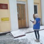 Рязанские молодогвардейцы присоединились к общероссийскому мониторингу