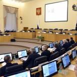 Депутаты утвердили исполнение регионального бюджета