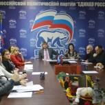 Сторонники ЕР подвели итоги работы по безопасности детей в Сети