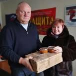 Депутаты-единороссы Балашихи подарили ветеранам мёд