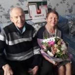 Семейную пару Журавлевых с Золотой свадьбой поздравили партийцы Ленинского района