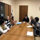 Татьяна Касаева встретилась с инициативной группой ЖСК «Времена Года»