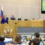 Законопроект об усилении ответственности за оборот фальсификатов лекарств принят в I чтении