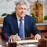 Квитка поздравил Валеева с получением ордена Александра Невского