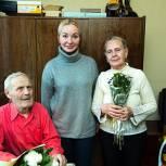 В рамках проекта «Старшее поколение» в Солнечногорске поздравили юбиляров