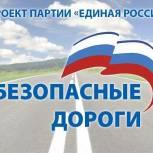 Правительство в 2019 году выделит на нацпроект «Безопасные и качественные дороги» 110 млрд рублей