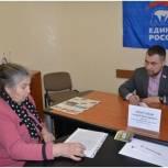 Депутаты областной Думы провели приемы граждан в Руднянском районе