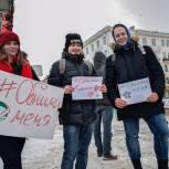 21 января смоленские молодогвардейцы отметили необычной акцией