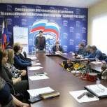 Сторонники «Единой России» провели семинар