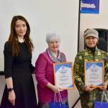 Старшее поколение Ялуторовска нашло поддержку в «Единой России»