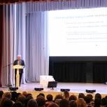 Ростовские партийцы предложили меры по развитию системы образования для детей с ОВЗ