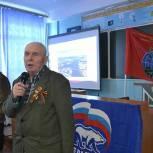 Каширское отделение партии «Единая Россия» помогло организовать программу в честь 75-летия освобождения Ленинграда