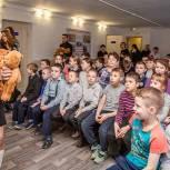 Одинцовские сторонники помогли организовать представление для воспитанников специальной школы