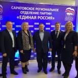 Николай Панков:  Жду, что партия правильно расставит акценты по дальнейшей работе
