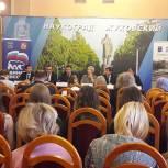 Подмосковная «Единая Россия» поддержит проект установки памятника самолёту Ту-144 в Жуковском