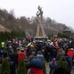 Калининградские партийцы почтили память жертв Холокоста