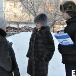 Партпроект «Народный контроль» продолжает работу по обращениям граждан