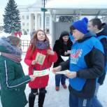 В Шебекине прошла акция «Автобус здоровья»