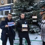 Химкинские сторонники Партии приняли участие в акции «Двор для птиц»