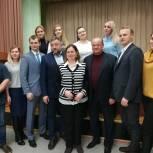 В городском округе Домодедово состоялась встреча депутатов и молодежи