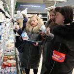 В Пензе народные контролеры выявили нарушения при продаже молочной продукции
