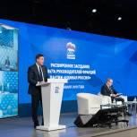 Рязанцы приняли участие в заседании Совета руководителей фракций «Единой России»